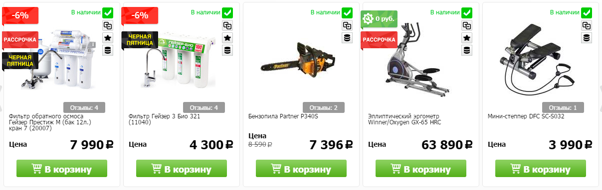 Купоны Techport в Реутове
